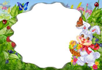 Foto online einf gen kategorie einladungen for Paginas decoracion online