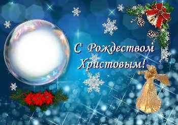 Gratis Bilder Frohe Weihnachten.Kostenlose Grusskarten Und Rahmen Zur Weihnachten Mit Ihrem Foto